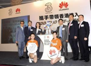 Huawei-LTE-Solution