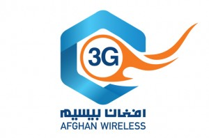 Afghan-Wireless