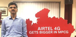 Airtel Network