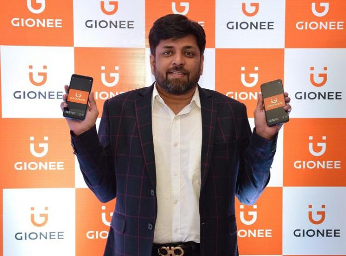 Gionee India F205