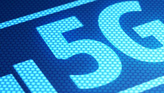 5G Innovation