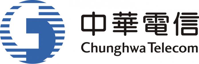 Chungwa Telecom Logo