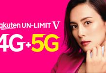 Rakuten 5G