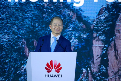Huawei Optimizing Portfolio to Boost Business Resilience